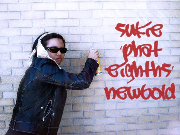 Amy-Phat-Eighths
