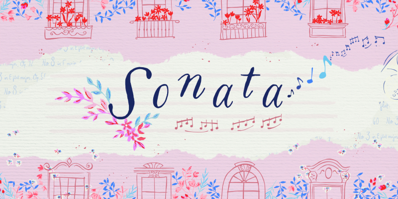Sonata_Banner